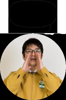 三木 淳蔵
